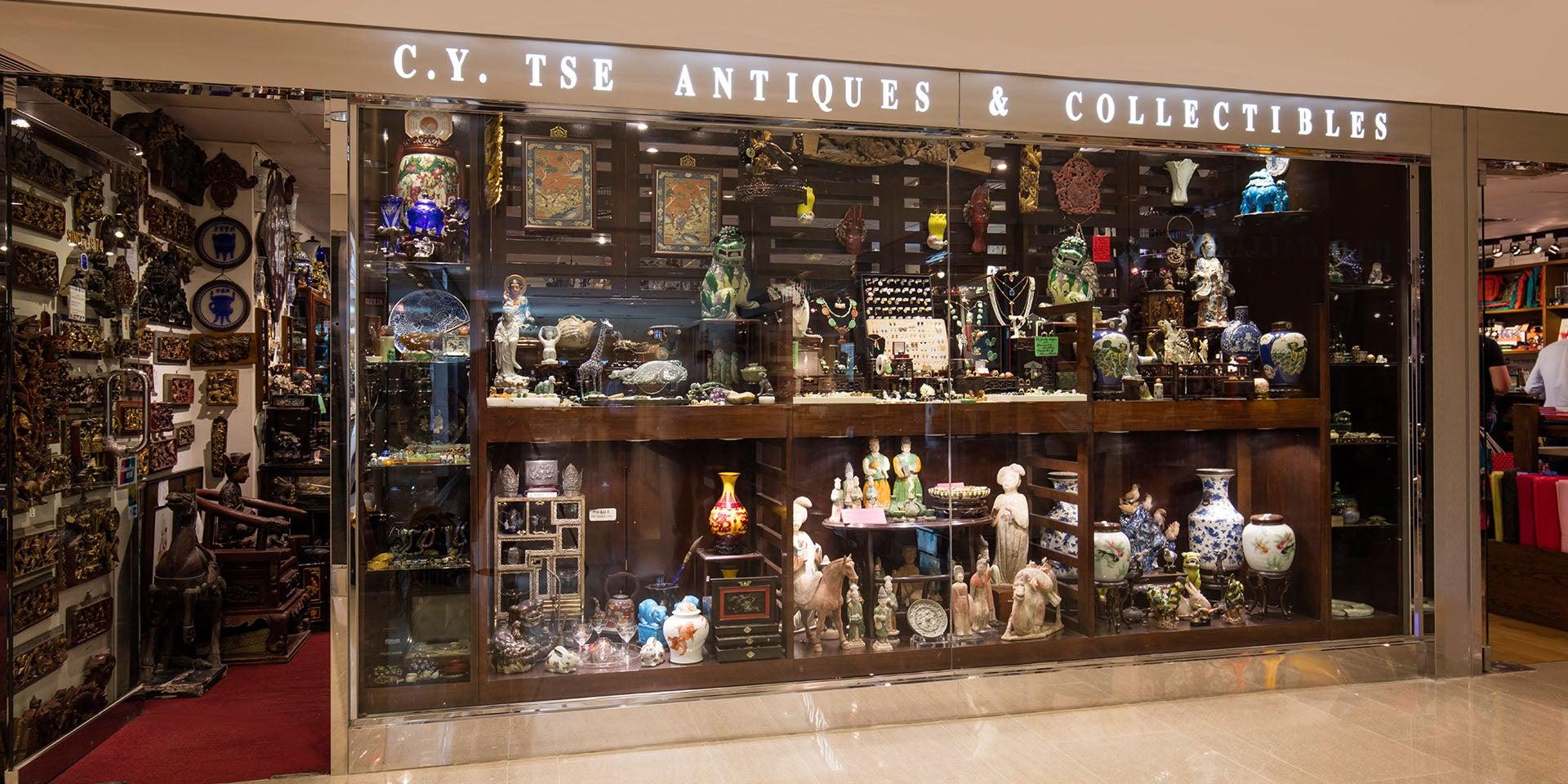 C.Y. Tse Antiques & Collectibles | LANDMARK