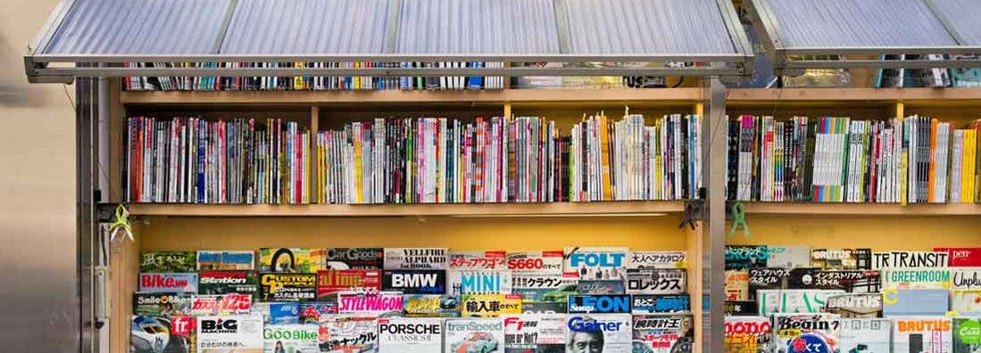 Magazine Stand Insurance