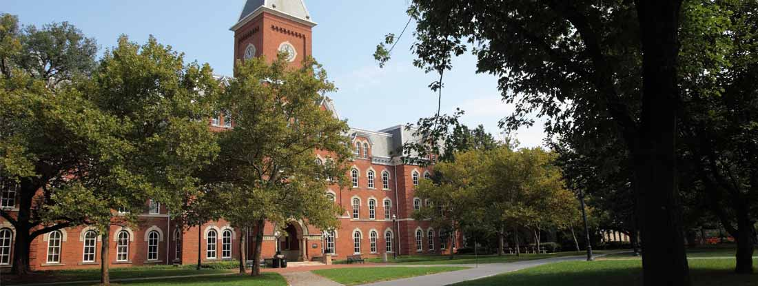 College guide to the University of Ohio