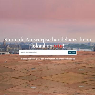 EShop Antwerpen