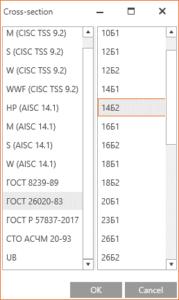 Russian code steel grades and bolt grades