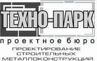 "ООО ""Проектное бюро ""Техно-парк"""