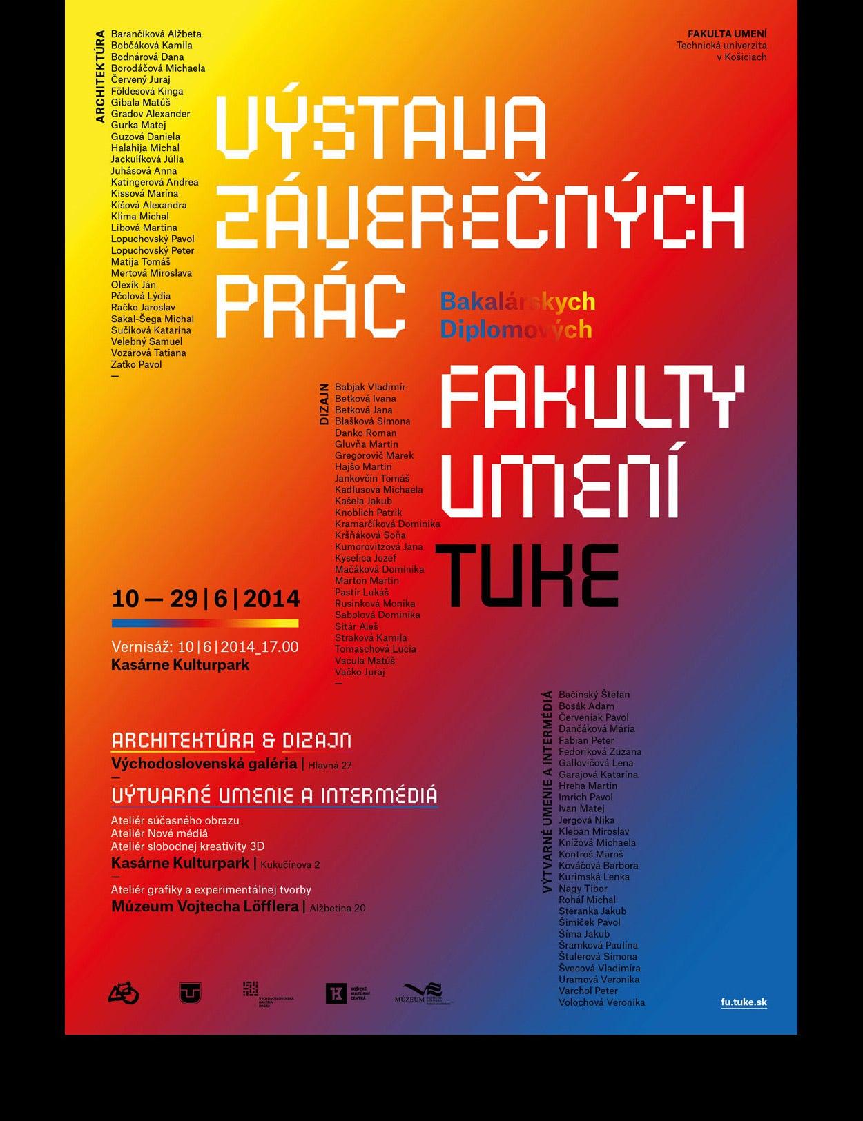 FU_Poster_07.jpg
