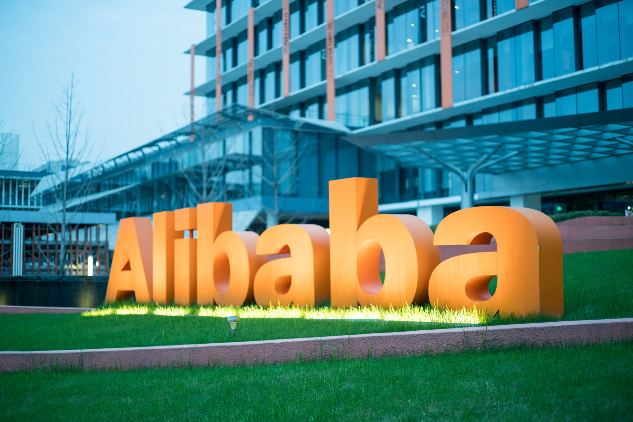 Alibaba 2.jpg