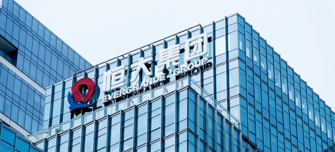 Evergrande may survive, but for its executives expect a fate worse than debt from the Chinese government