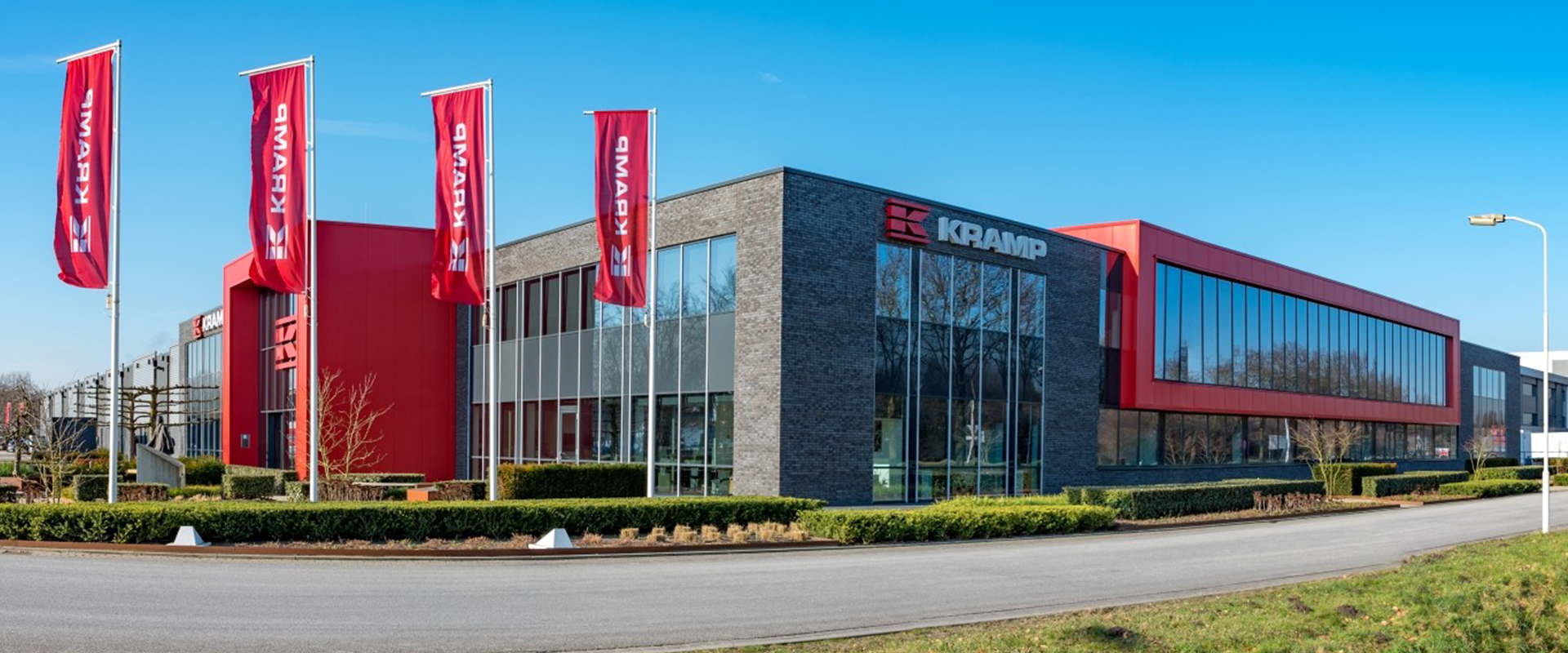 Kramp Careers