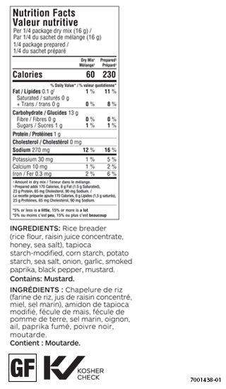 Crispy & Crunchy Coating (Pkg of 3)