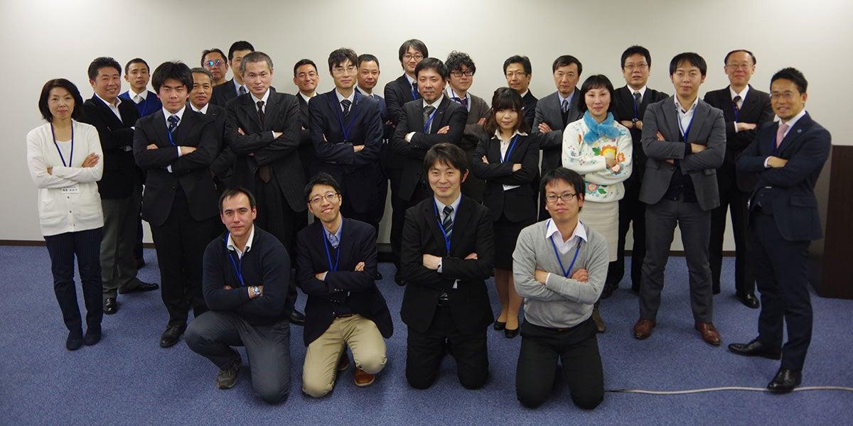 KUROSHIO Cover Photo