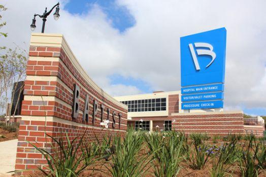 Baptist Hospital Main Entrance