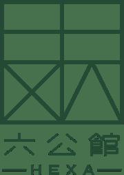 Client Logo Hexa