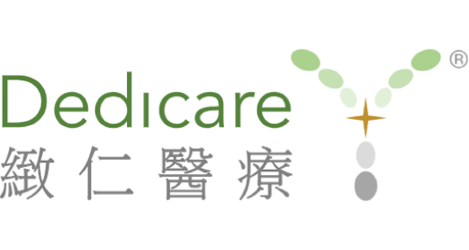 Client Logo Dedicare