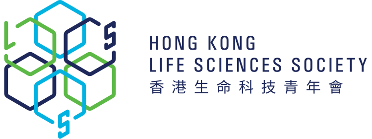 Client Logo Hong Kong Life Sciences Society