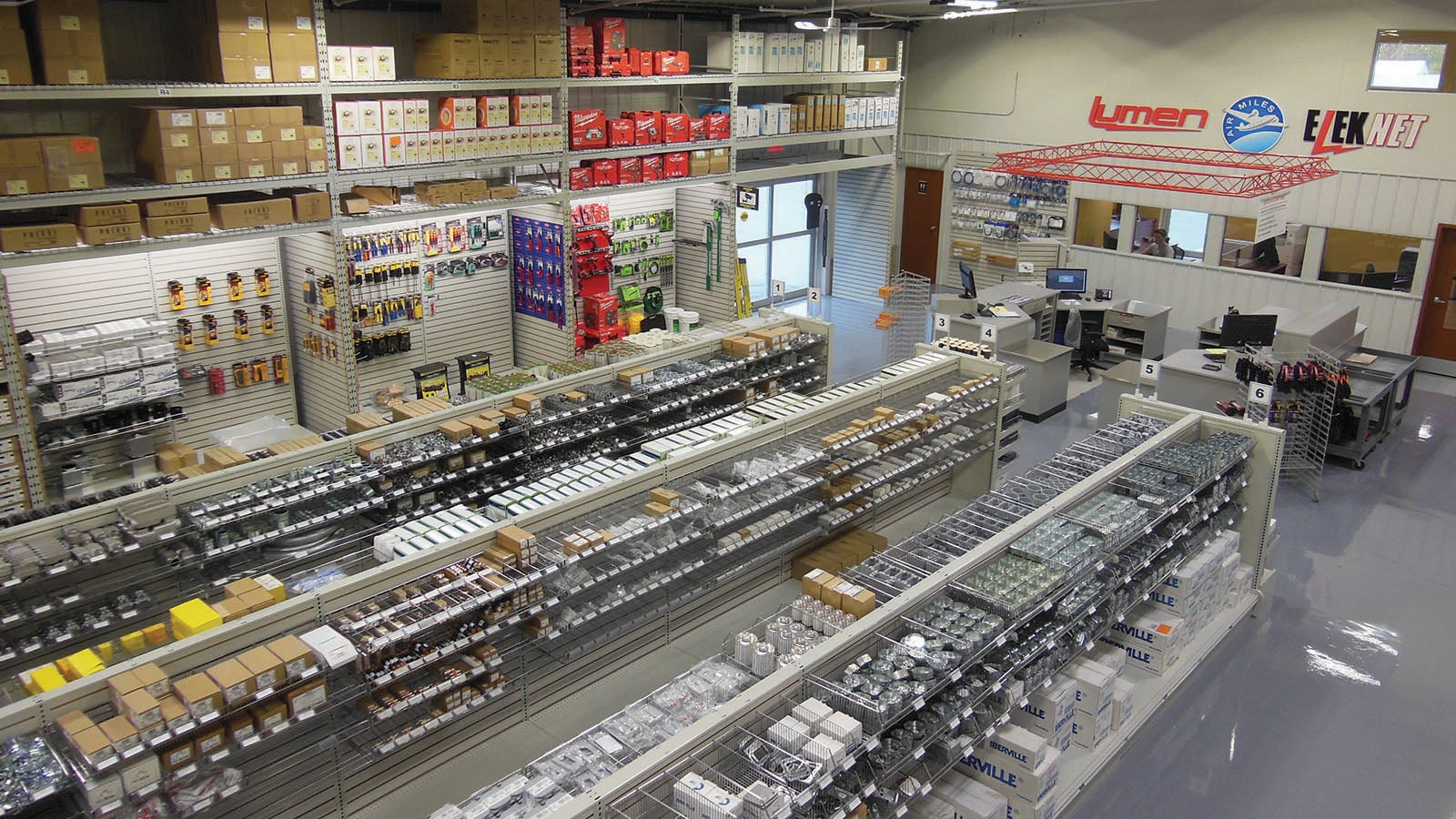 Inventory insurance Lumen program