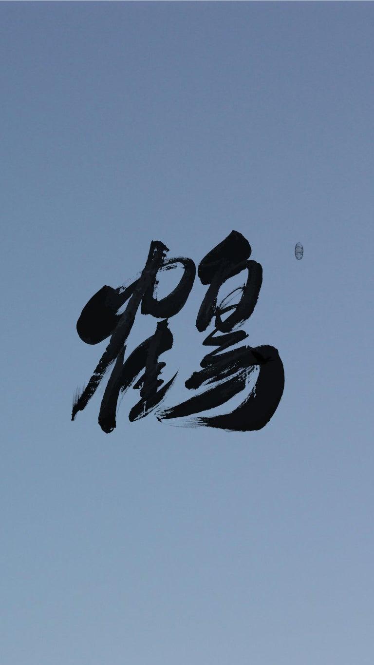 Kuok Group Website image
