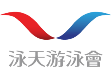 Client Logo Wingtin Swimming Club