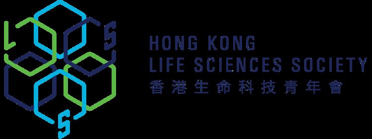 Client Logo Hong Kong Life Sciences Society