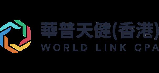 Client Logo World Link CPA
