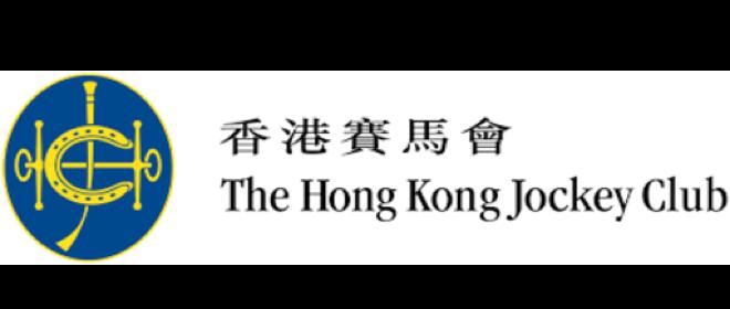 Client Logo Hong Kong Jockey Club