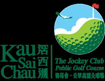 Client Logo Kau Sai Chau Public Golf Course