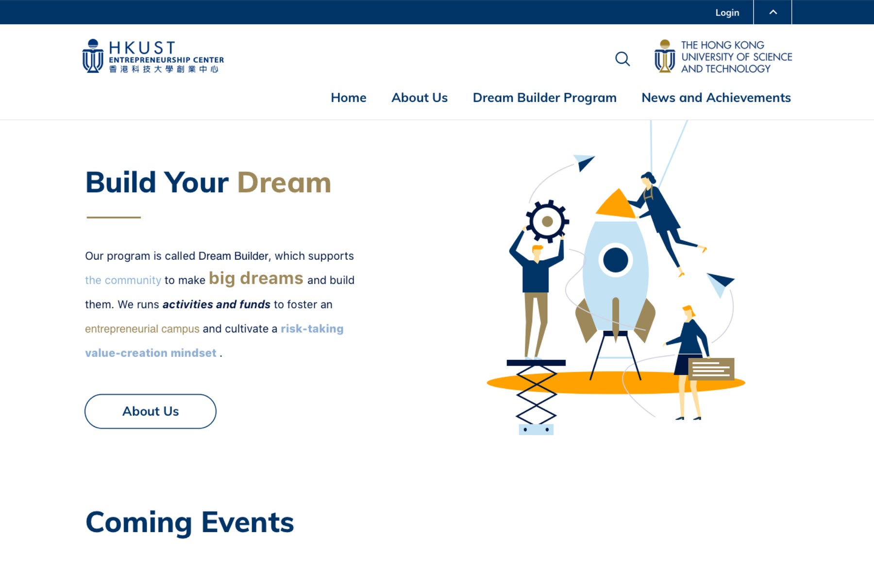 A brand new App and Website to help support innovation and entrepreneurship in the HKUST campus.