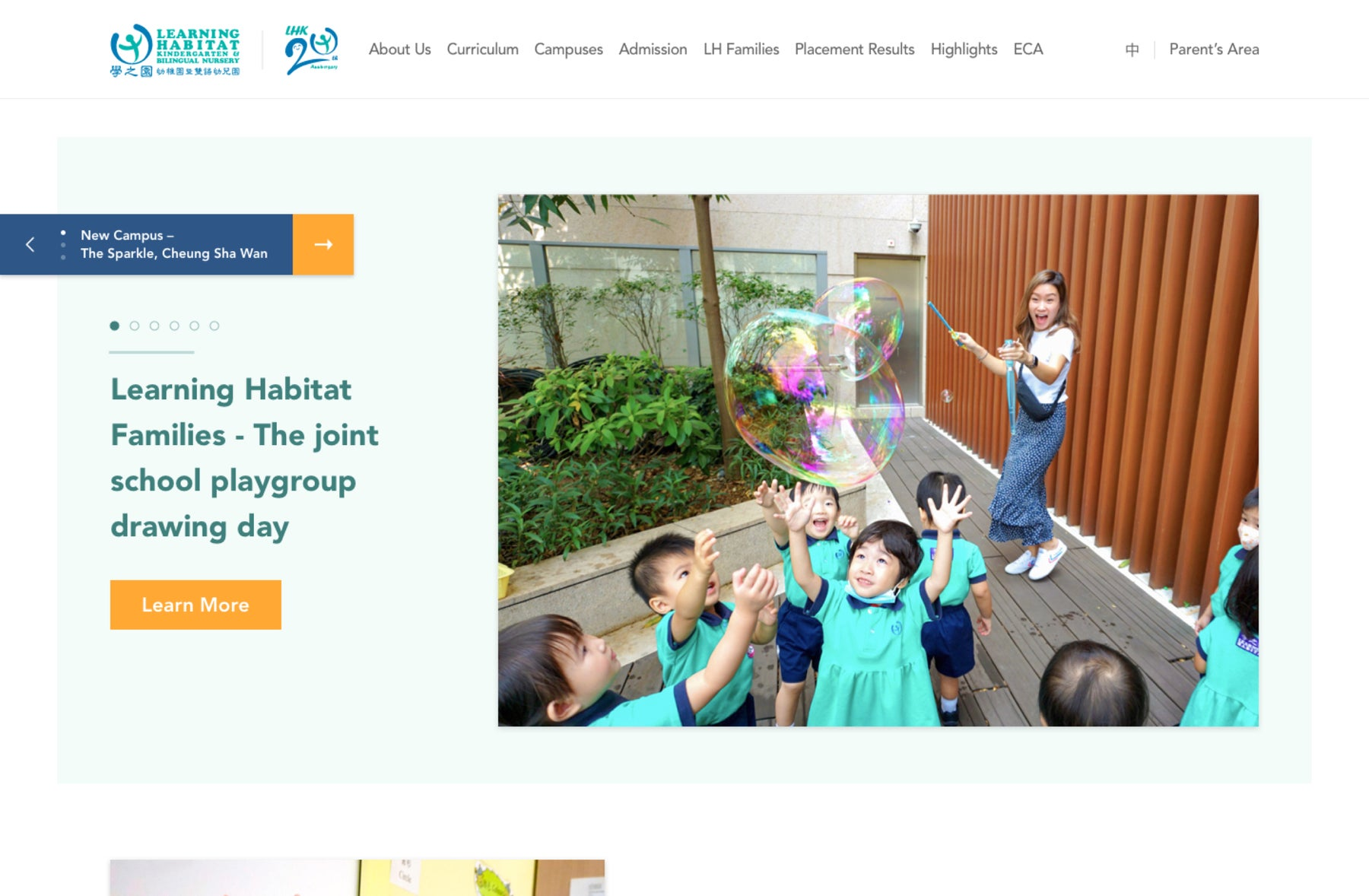 A showcase of quality early childhood education