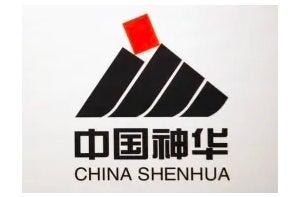 Shenhua Watermark Coal Pty Limited