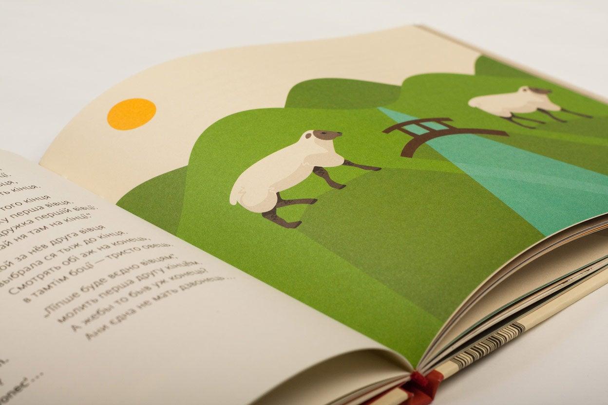 Detail ilustrácie k básni Vivci z knihy Poďte, ďity, što vam povim