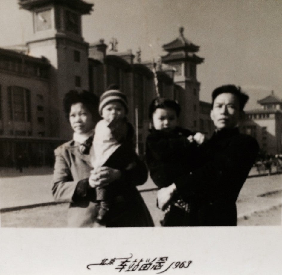 Benny Wong and his parents in Beijing Train Station, China (1963)