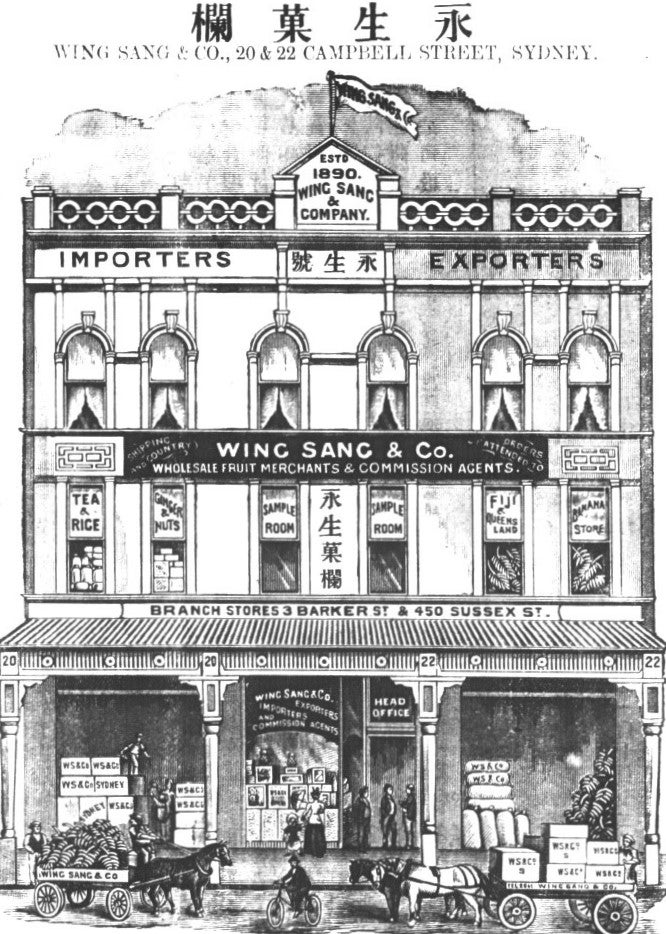 The drawing of Wing Sang's head office at 20-22 Campbell Street (circa 1900)