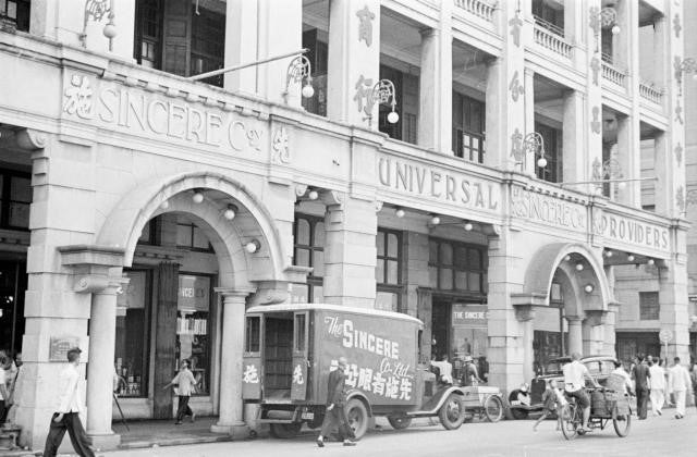 A Sincere Department Store in Central Hong Kong (photo by Harrison Forman, circa. 1941)