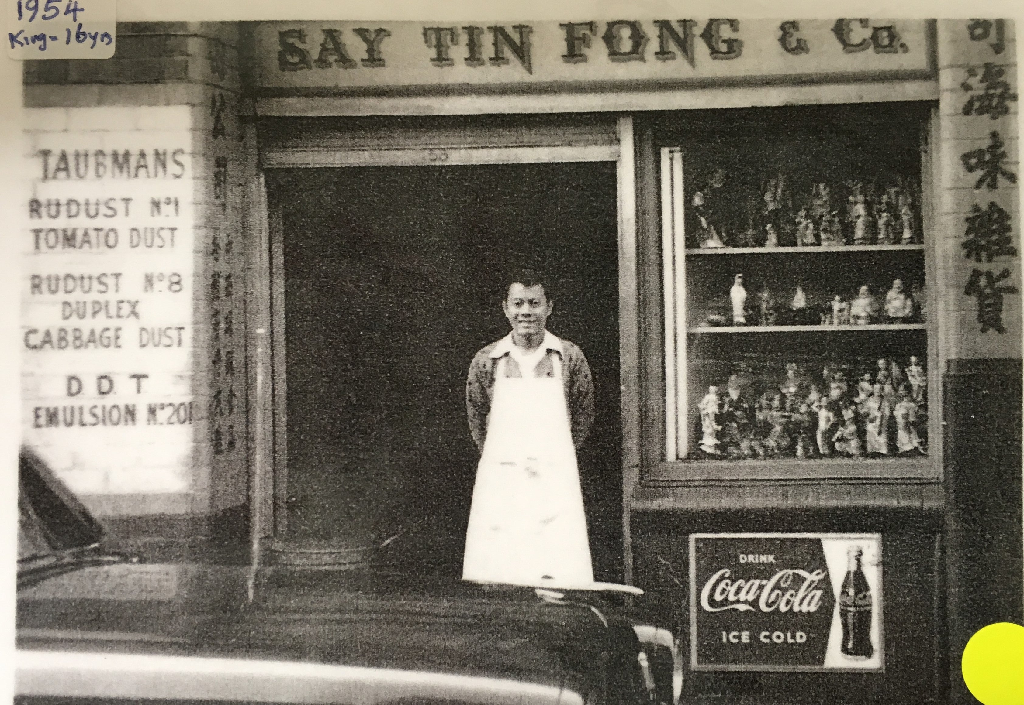 King Fong's family grocery store 'Say Tin Fong' was on 52 Dixon Street