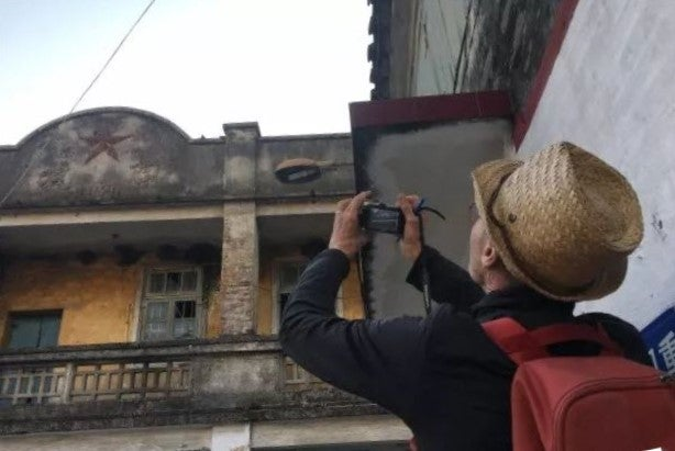 Inspecting a house in Duntao village