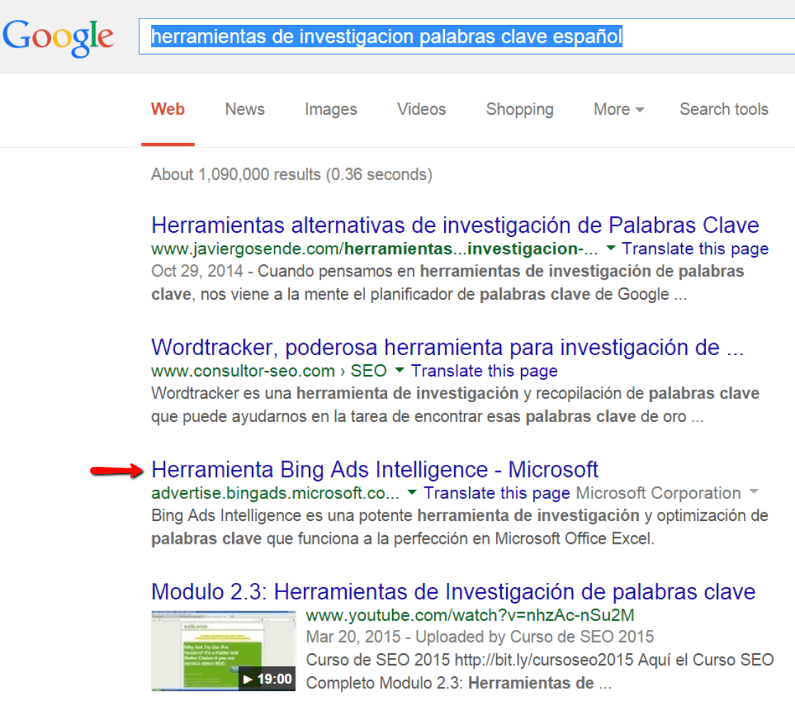spanish google search example