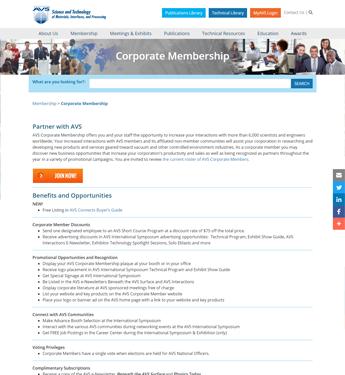 AVS Interior Page screenshot