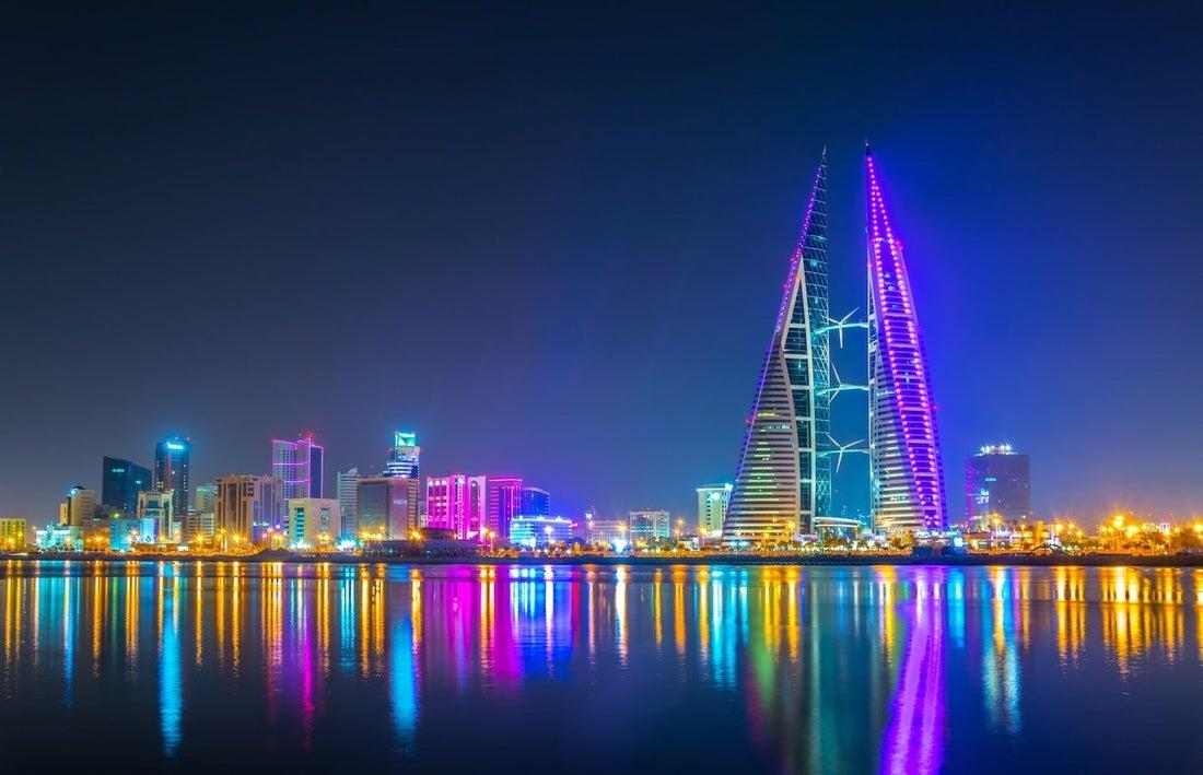 Bahrajn: 7 věcí, které musíte vědět