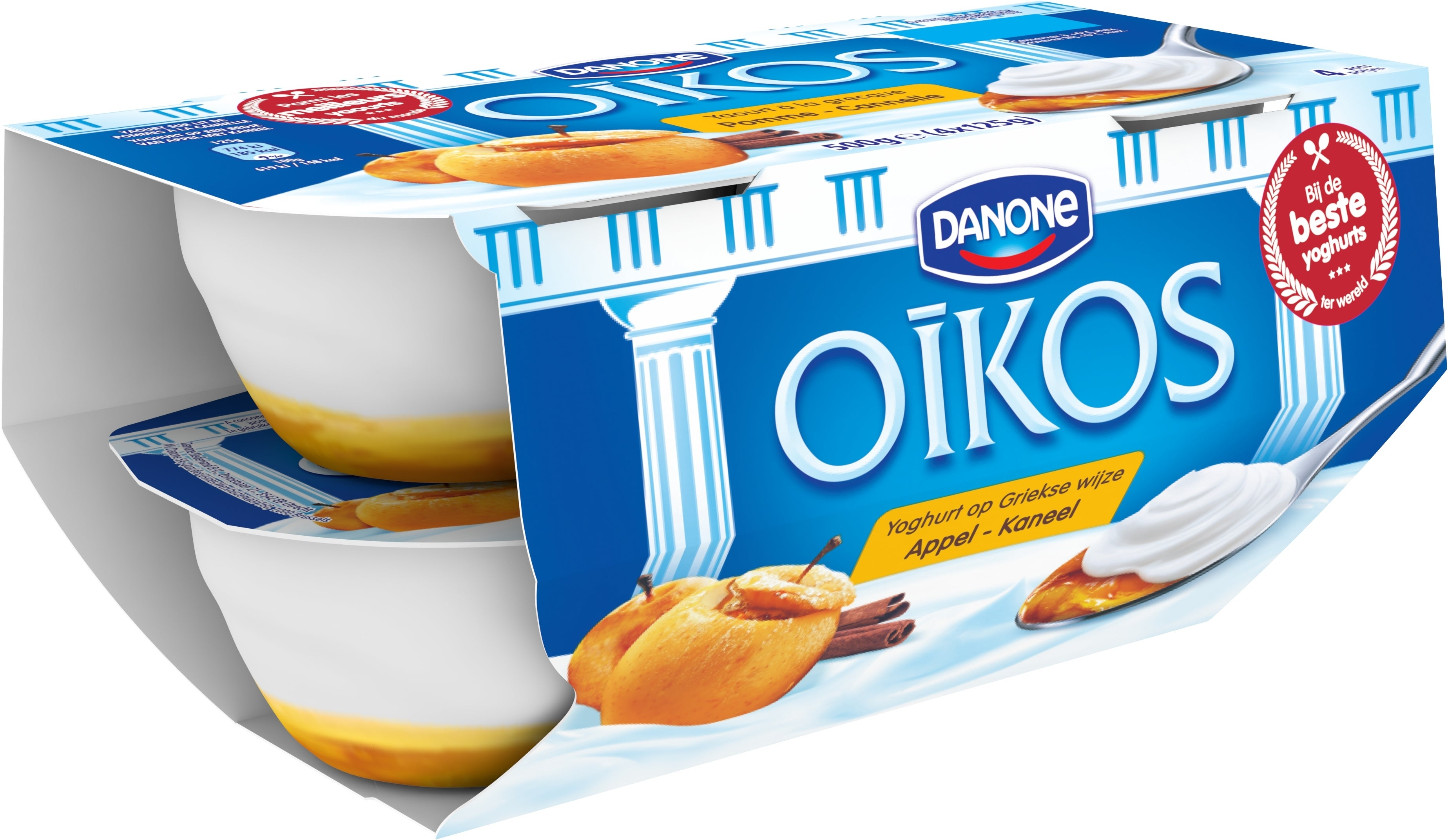 Oikos Pomme - Cannelle 125 g